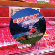 The Canada Beef logo is prominently displayed on this well-marbled beef featured at an upscale Shanghai grocery store.