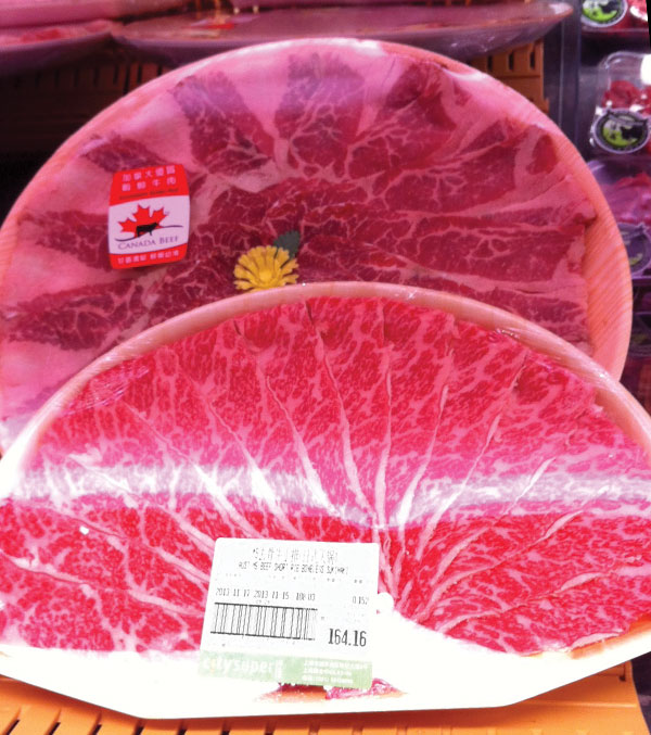 This thinly sliced beef is used in the increasingly popular hot pot meals. A pot of broth is cooked in the centre of the table while thinly-sliced meat and vegetables are constantly added and quickly eaten.